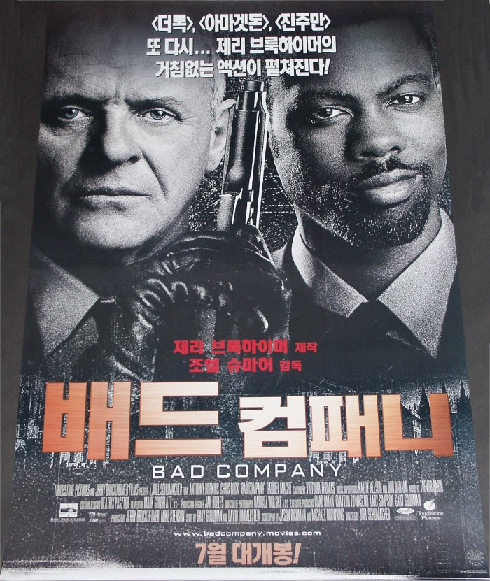 Bad Company (Korea-Poster)