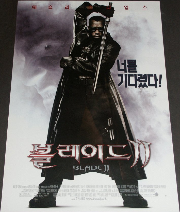 Blade 2 (Korea-Poster)