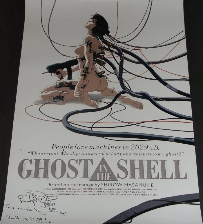 Ghost in The Shell (Korea-Poster - Version II)