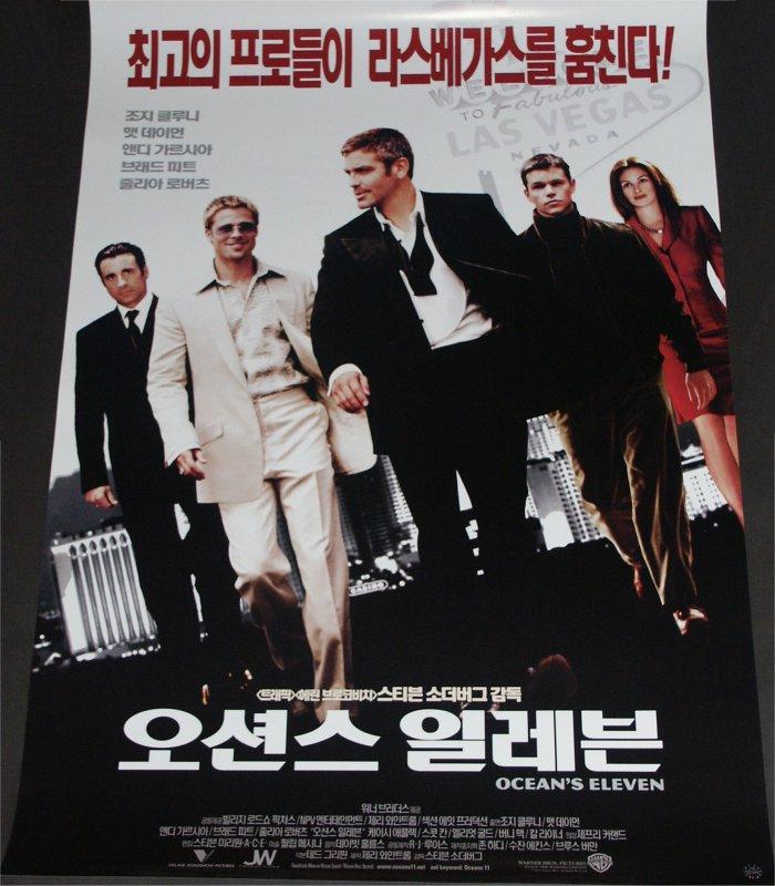 Ocean´s Eleven (Korea-Poster)