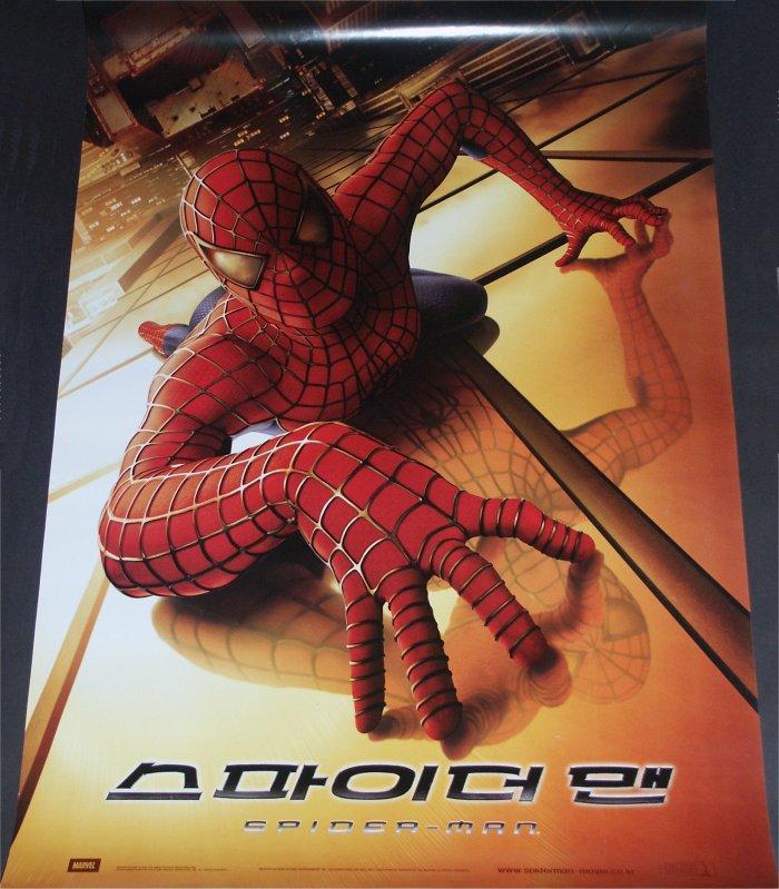 Spider-Man (Korea-Poster)