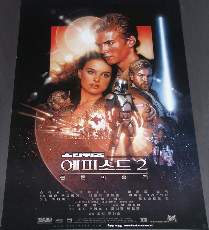 Star Wars - Episode II (Korea-Poster)