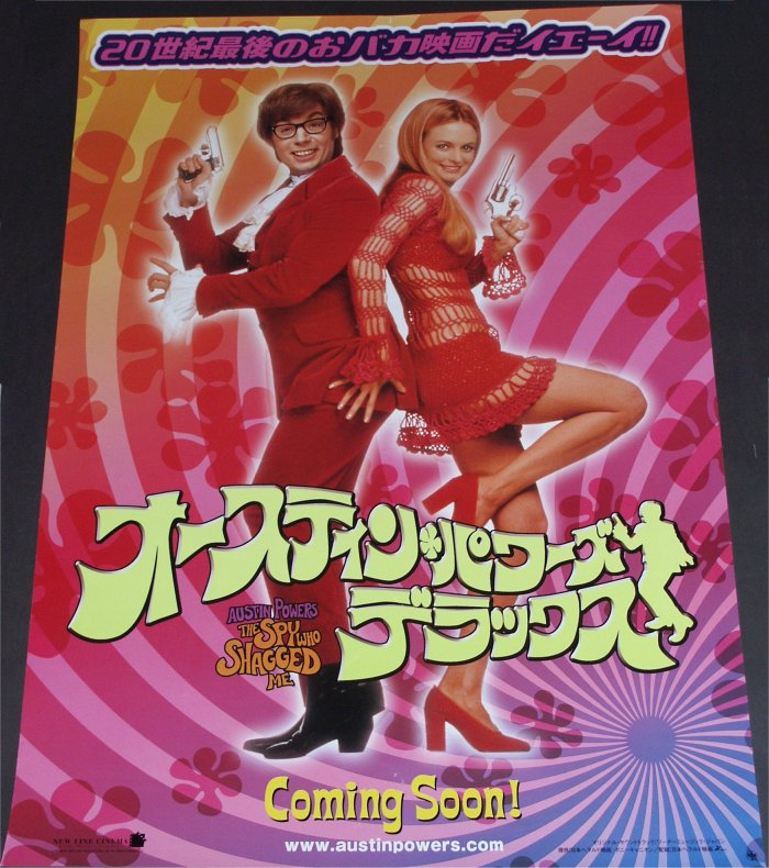 Austin Powers 2 (Japan-Poster)