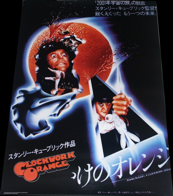 A Clockwork Orange (Japan-Poster)
