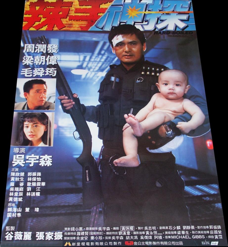 Hard-Boiled (Hongkong-Poster)