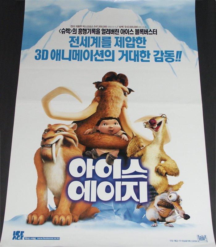 Ice Age (Korea-Poster)