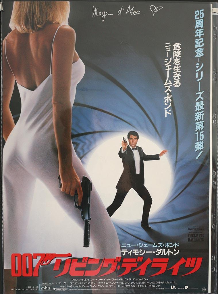 Der Hauch des Todes - Japan Poster)
